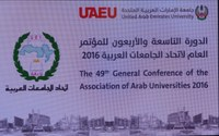 AArU general assembly